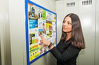 Реклама в подъездах в Астане, фото 1