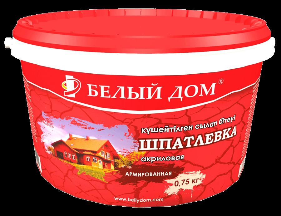 Шпатлевка армированная 0,75кг / Белый дом