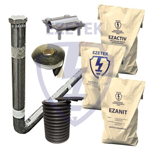 Комплект электролитического заземления EZ – 2,5 Г