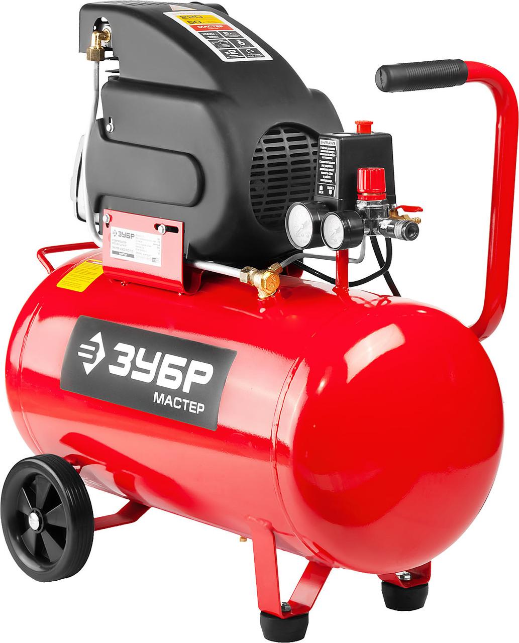 (ЗКПМ-220-50-1.5) Компрессор воздушный, ЗУБР, поршневой, масляный, 220 л/мин, 50 л