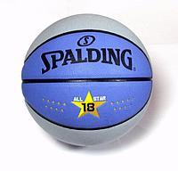 Баскетбольный мяч SPALDING ALL STAR 18