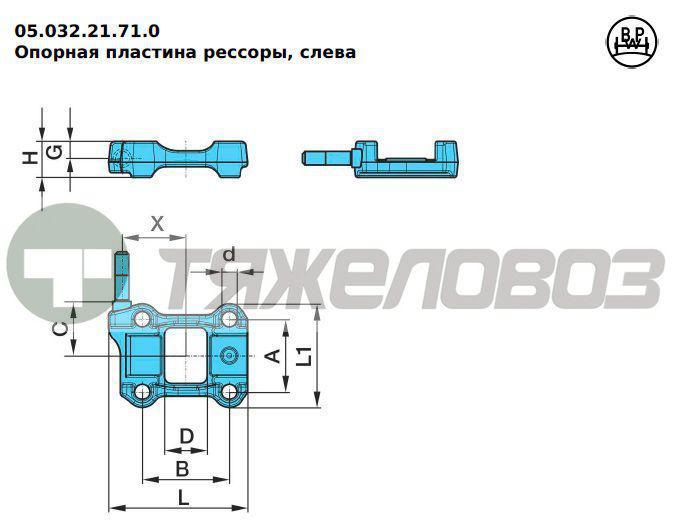 Плита полурессоры F120S LI1 05.032.21.71.0 /0503221710/