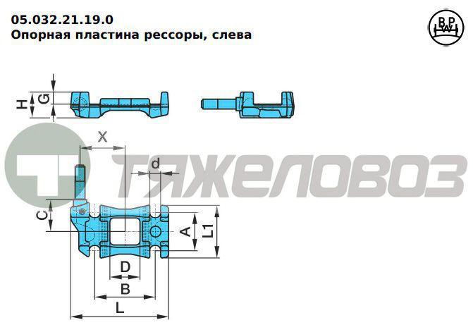 Плита полурессоры F120S LI 2 05.032.21.19.0 /0503221190/