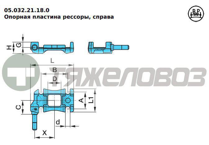Плита полурессоры F120S LI 2 05.032.21.18.0 /0503221180/