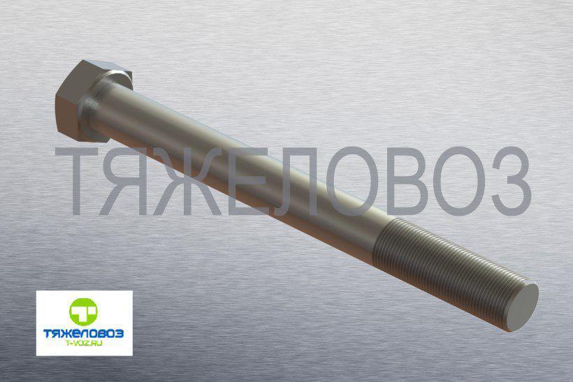 Болт м16х150 200879