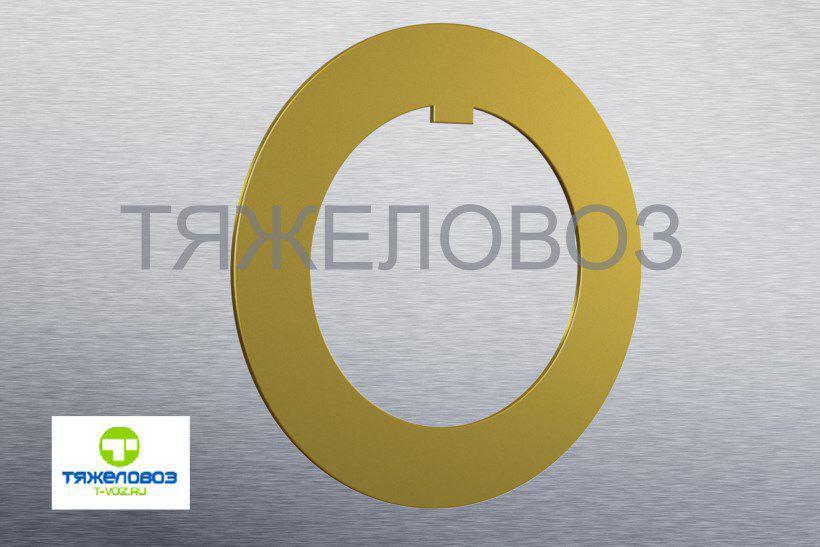 Шайба 603-2918099