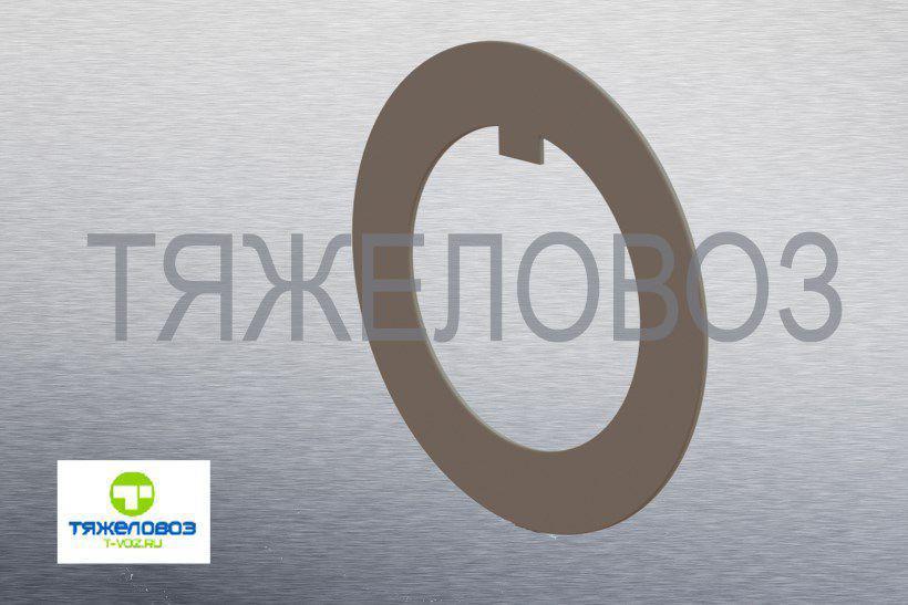 Шайба замковая гайки 5208-2918099-Б