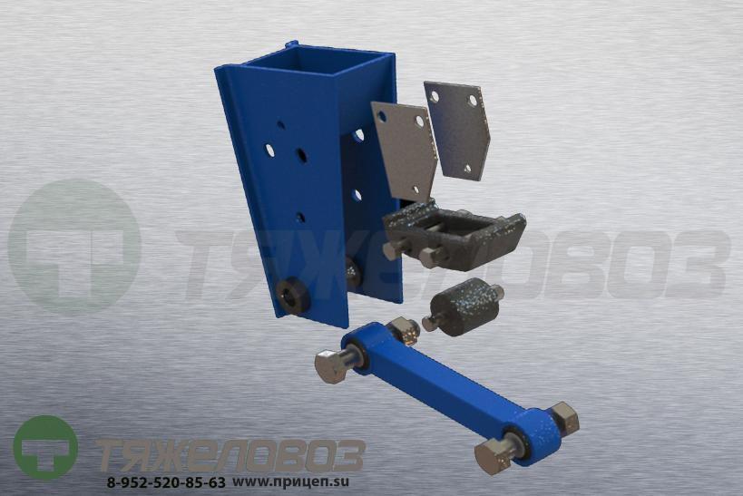 Кронштейн передний для VB HD / VB HDE 05.375.75.25.0 / 0537575250