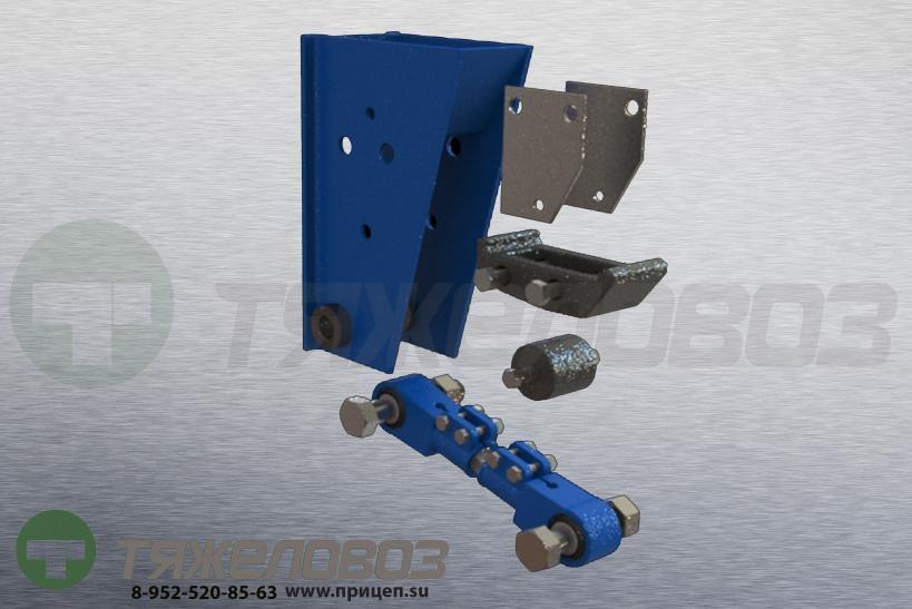 Кронштейн передний для VB HD VB HDE 05.375.75.26.0 / 0537575260
