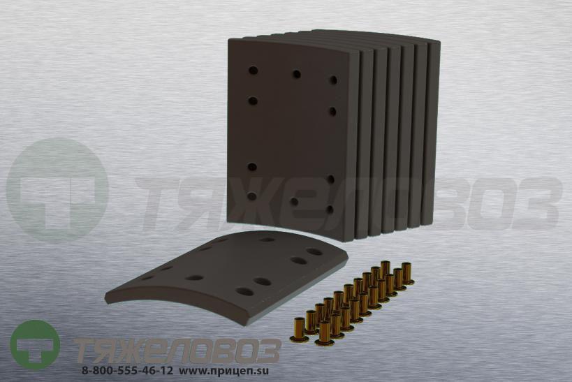 Накладки тормозные с заклепками (комплект) MERITOR STD 19604 21020776 (311x190)