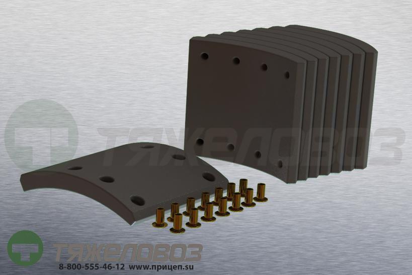 Накладки тормозные с заклепками (комплект) BPW STD 19573 0309213100 (300x150)