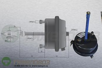 Камера тормозная тип 30 BPW 05.444.16.10.0