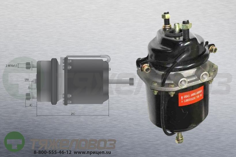Энергоаккумулятор тип 16\24 BPW (дисковый тормоз) 02.032.78.80.0