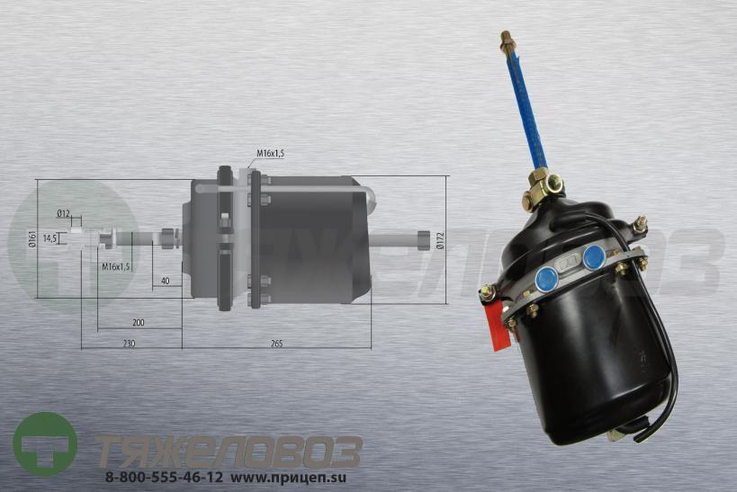 Энергоаккумулятор тип 24\24 DAF (барабанный тормоз) 1519177