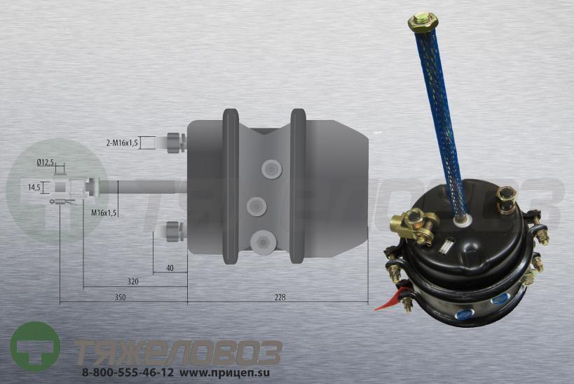 Энергоаккумулятор тип 24\24 MAN (барабанный тормоз) 81504106540