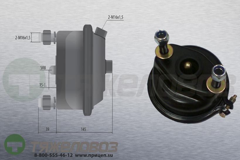 Камера тормозная тип 20 BPW (дисковый тормоз) 02.032.77.50.0