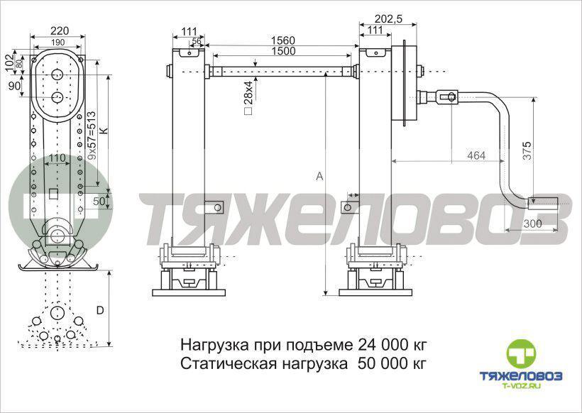 Опорное устройство MARSHALL M2302043