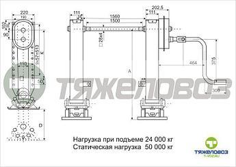 Опорное устройство MARSHALL M2302012