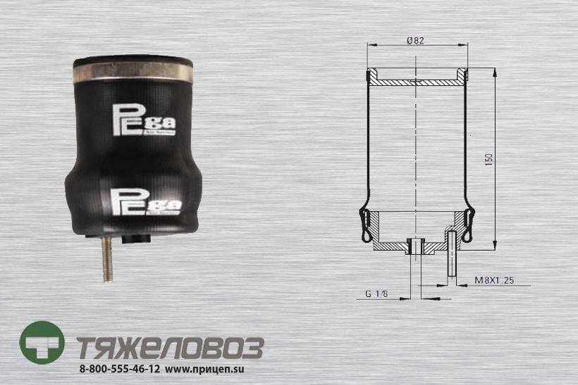 Пневмоамортизатор сиденья (P20.10102)