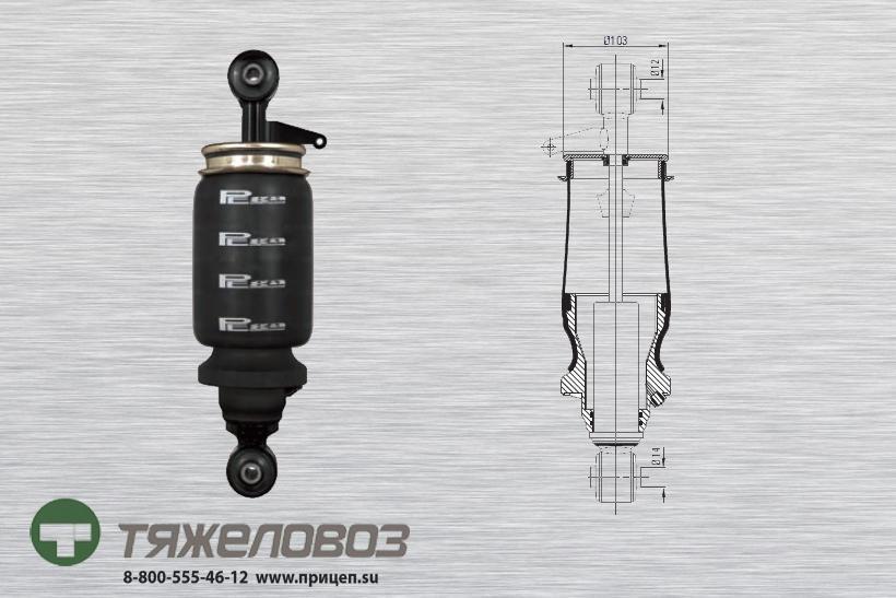 Амортизатор кабины МАN 85417226022 (P20.3102.FA)