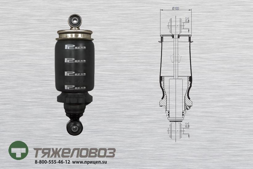 Амортизатор кабины МАN 85417226007 (P20.3105.RA)