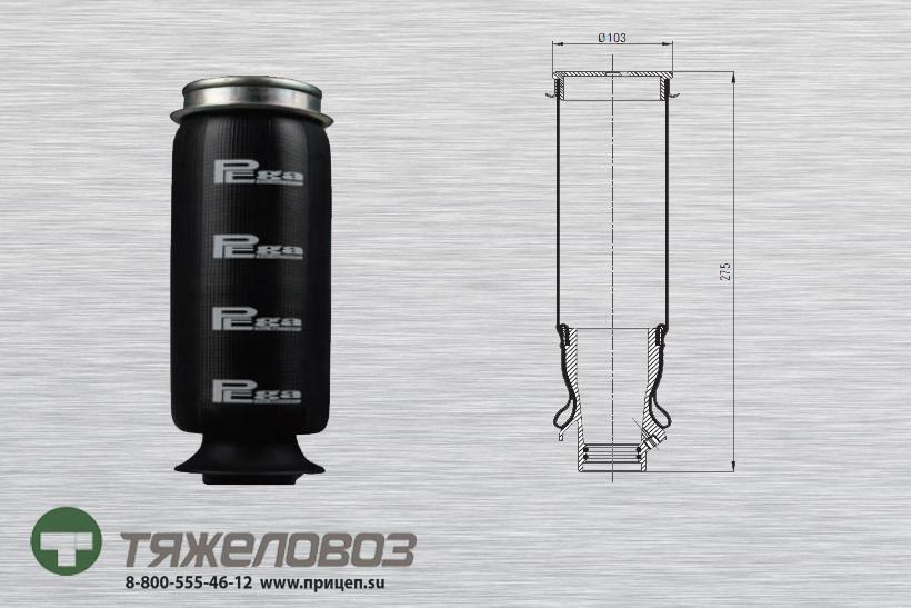 Амортизатор кабины Scania 1444016 (P20.1304.B)
