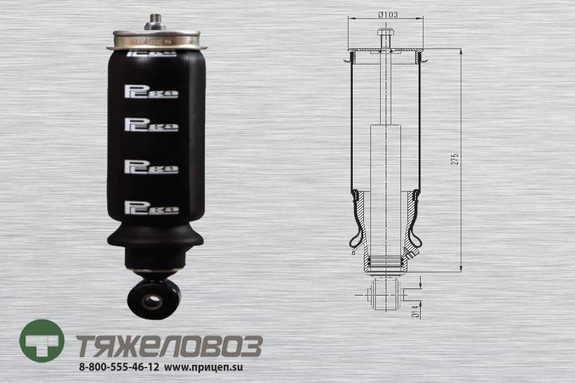 Амортизатор кабины Scania 1382827 (P20.1304.RA)