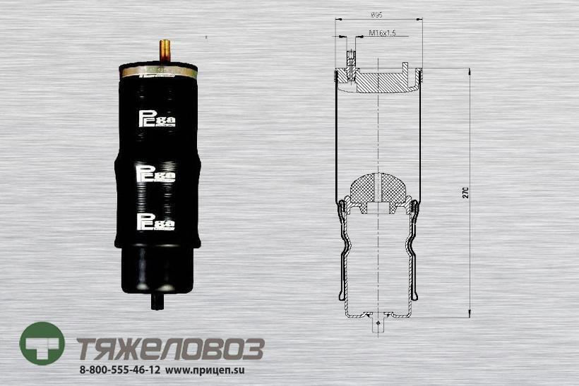 Амортизатор кабины RVI 5010320096A (P20.5201.B)
