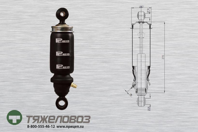 Амортизатор кабины Mercedes 9428905919 (P20.2102.RA)