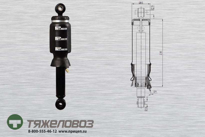 Амортизатор кабины IVECO 504060241 (P20.4102.RA)
