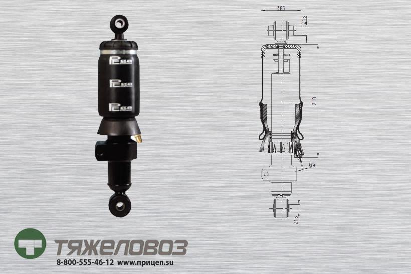 Амортизатор кабины IVECO 41028763 (P20.4201.RA)