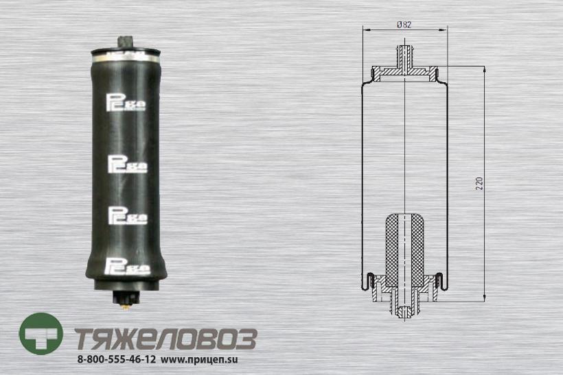 Амортизатор кабины FREIGHTLINER 1840977000 (P20.30101)