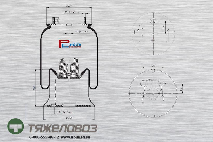 Пневморессора ZORZI (со стальным стаканом) 58050900 (P10.4159.C19)