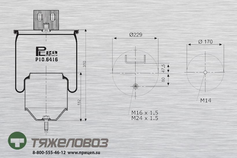 Пневморессора VOLVO (со стальным стаканом) 21961456 (P10.6416.C)