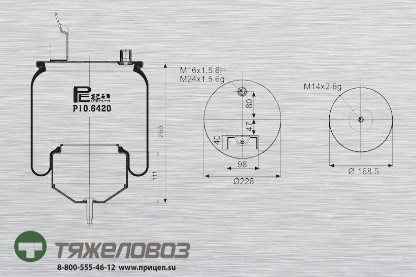 Пневморессора VOLVO (со стальным стаканом) 21961448 (P10.6420.C)
