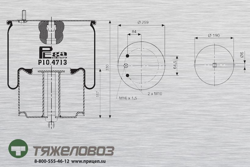 Пневморессора VOLVO (со стальным стаканом) 1076594 (P10.4713.C02)