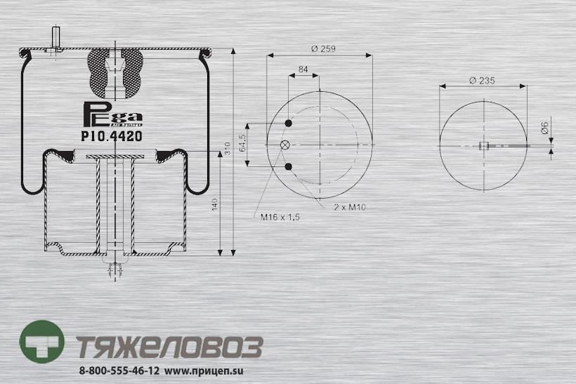 Пневморессора VOLVO (со стальным стаканом) 1076075 (P10.4420.C01)