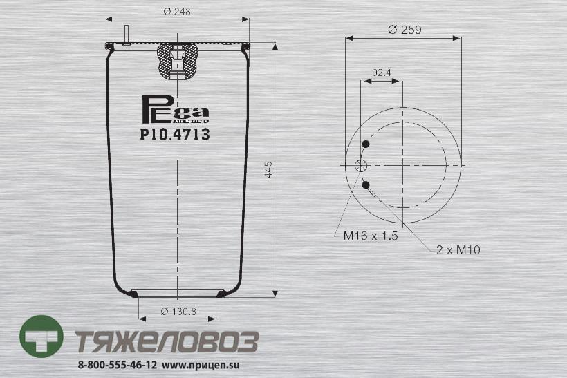 Пневморессора VOLVO (без стакана) 1076595 (P10.4713.S)