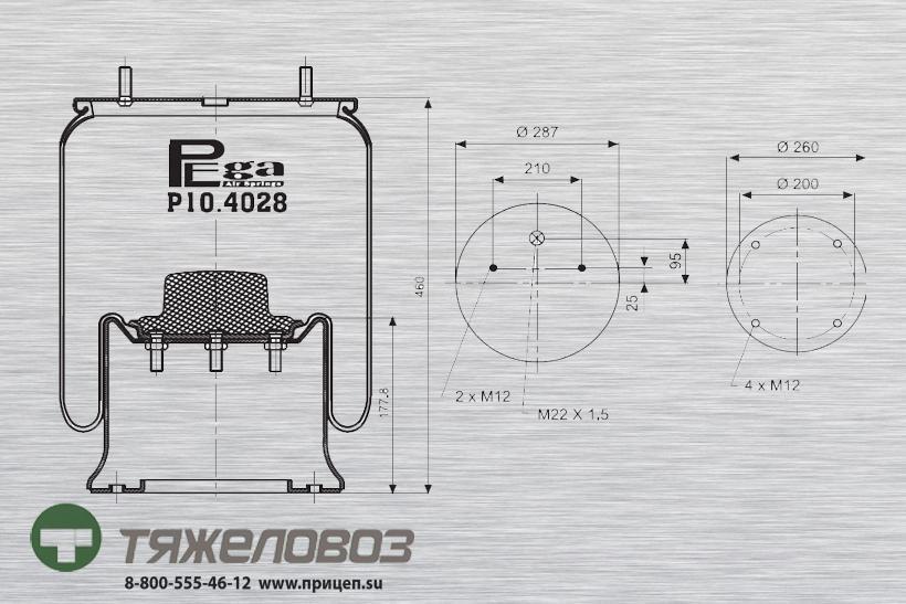 Пневморессора SCHMITZ,WEWELER (со стальным стаканом) 015323 (P10.4028.C02)