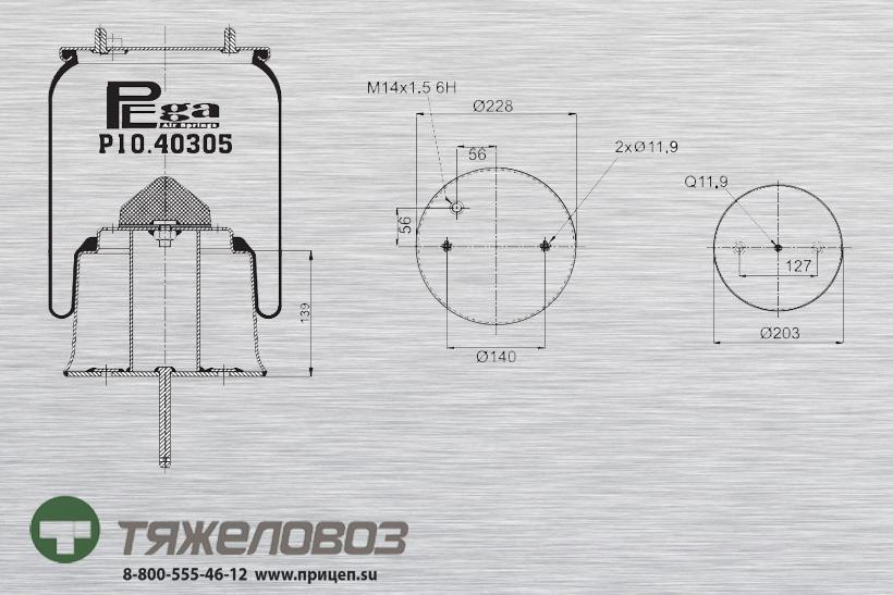 Пневморессора SCANIA (со стальным стаканом) 1726241 (P10.40305.C01)