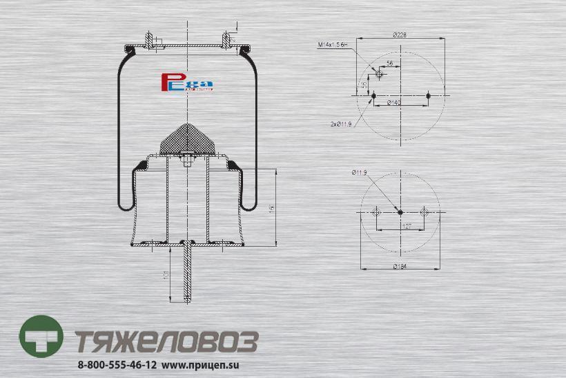 Пневморессора SCANIA (со стальным стаканом) 1440306 (P10.40306.C)