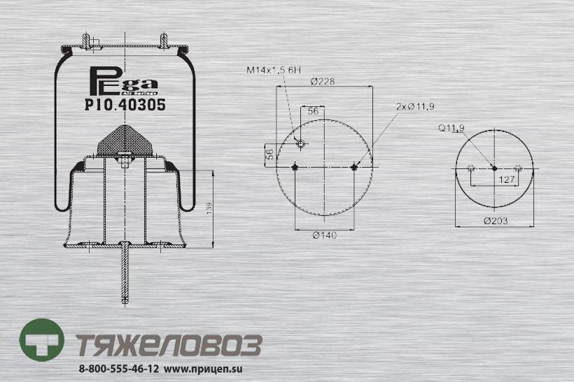 Пневморессора SCANIA (со стальным стаканом) 1440305 (P10.40305.C)
