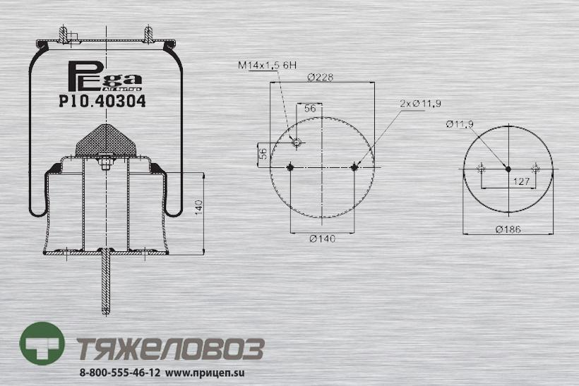 Пневморессора SCANIA (со стальным стаканом) 1440304 (P10.40304.C)