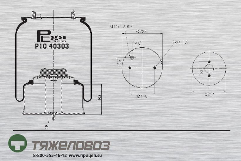 Пневморессора SCANIA (со стальным стаканом) 1440303 (P10.40303.C)
