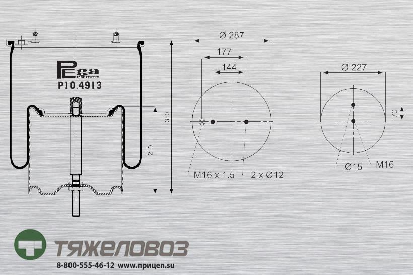 Пневморессора SCANIA (со стальным стаканом) 1379392 (P10.4913.C02)