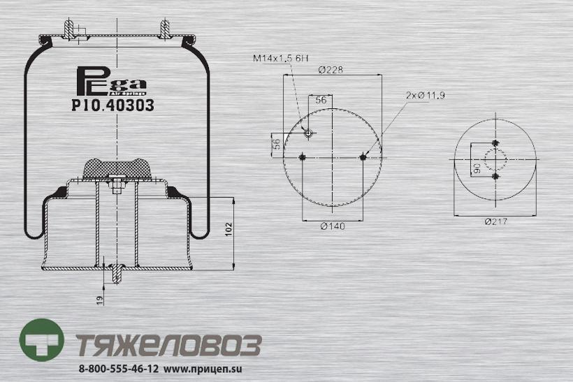 Пневморессора SCANIA (со стальным стаканом) 1726239 (P10.40303.C01)