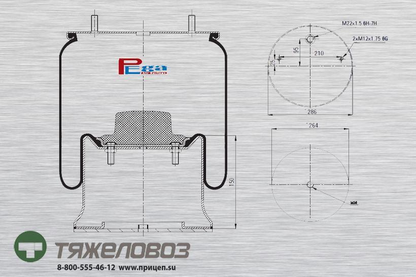Пневморессора SAF (со стальным стаканом) 3228102700 (P10.4810.C08)