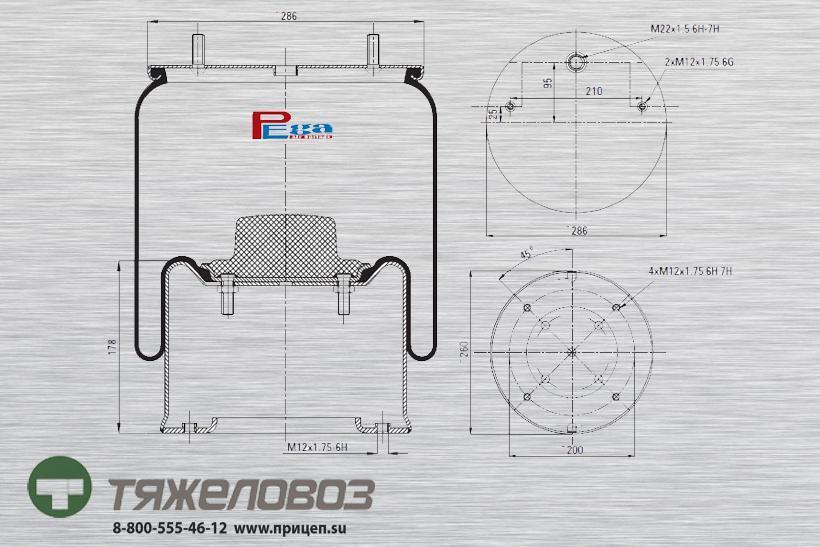 Пневморессора SAF (со стальным стаканом) 2229000200 (P10.4810.C06)