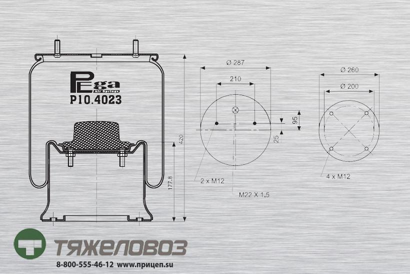Пневморессора SAF (со стальным стаканом) 3229003100 (P10.4023.C03)