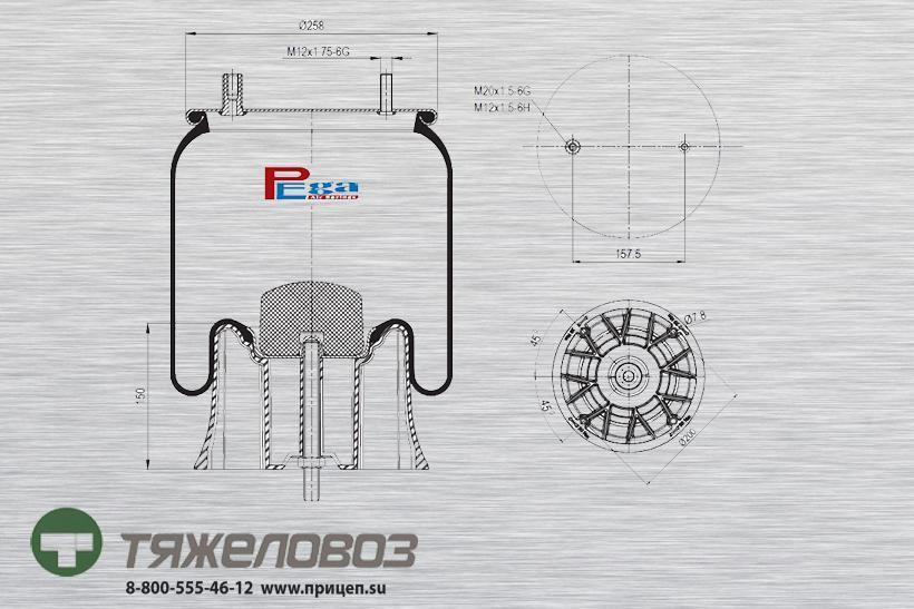 Пневморессора SAF (с пластиковым стаканом) 3229004300 (P10.2619.CP01)